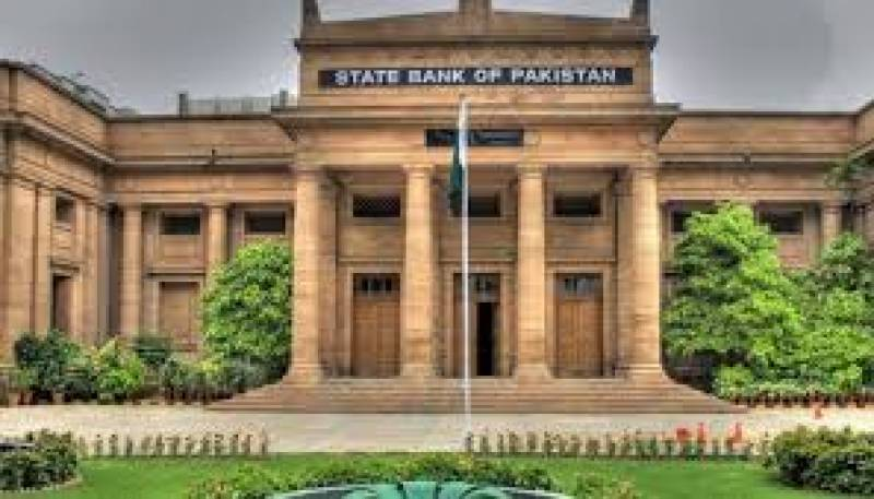 Pakistan observes highest inflation in the world during 2020: SBP