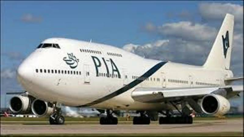 Sixth special flight to repatriate stranded Pakistanis from US on Jun 14
