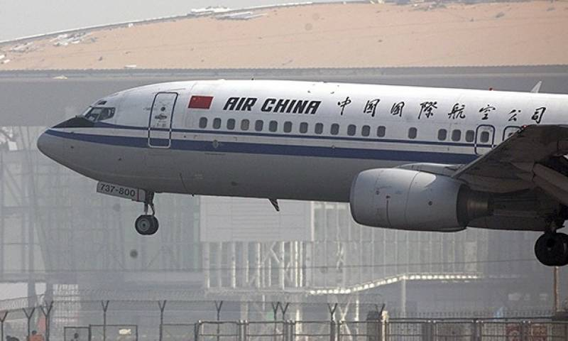 Air China flight airlifts 78 technical personnel of Saindak project to Karachi