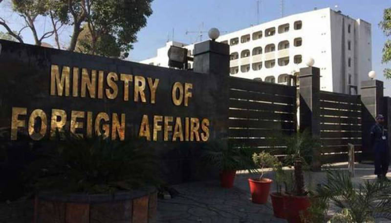 Pakistan categorically rejects India's MEA spokesperson's misleading remarks