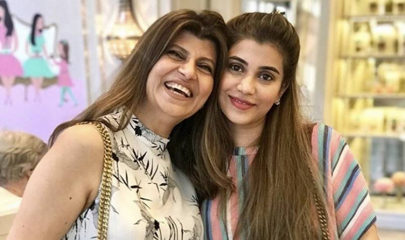 Rubina Ashraf is recovering, confirms daughter