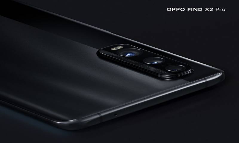 Uncover the Ultimate Smartphone Experience with OPPO's Latest Flagship; OPPO Find X2 Pro