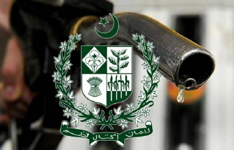 OGRA enforcement 22 teams to inspect oil depots for fuel stocks countrywide
