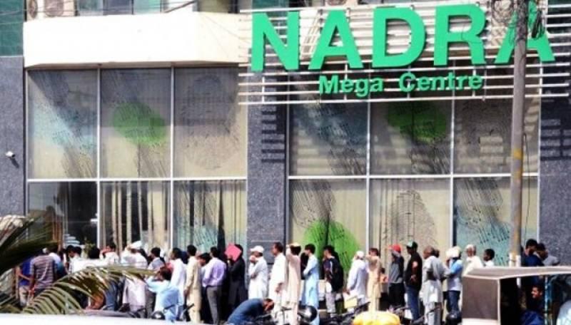 Woman dies, 18 hurt as roof of NADRA office caves in Punjab