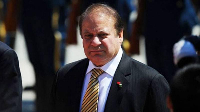 Court issues non-bailable arrest warrant for Nawaz Sharif in Toshakhana case