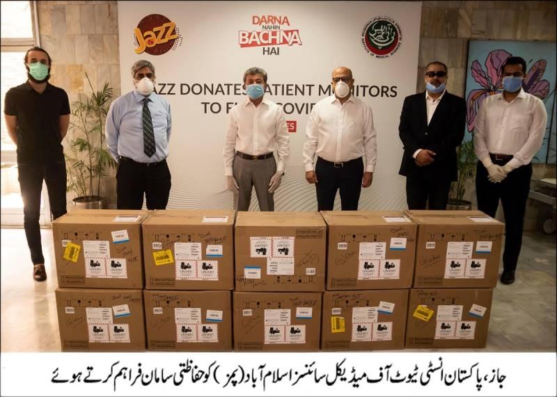 Jazz donates lifesaving equipment to PIMS