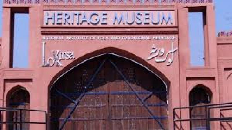 Budget 2020 – Heritage Division to receive Rs194.7 million