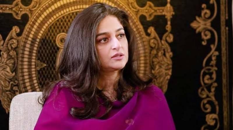 Nadia Jamil demands justice for Zohra Shah