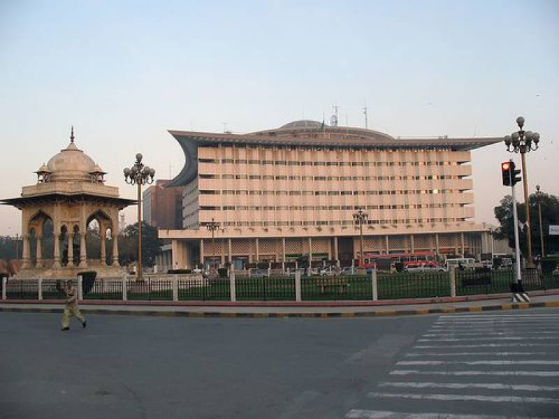 WAPDA House building closed after 30 employees test positive for coronavirus