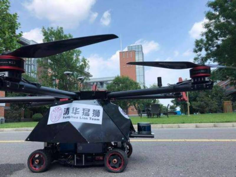 China develops unmanned, air-ground vehicle for deliveries, rescue missions