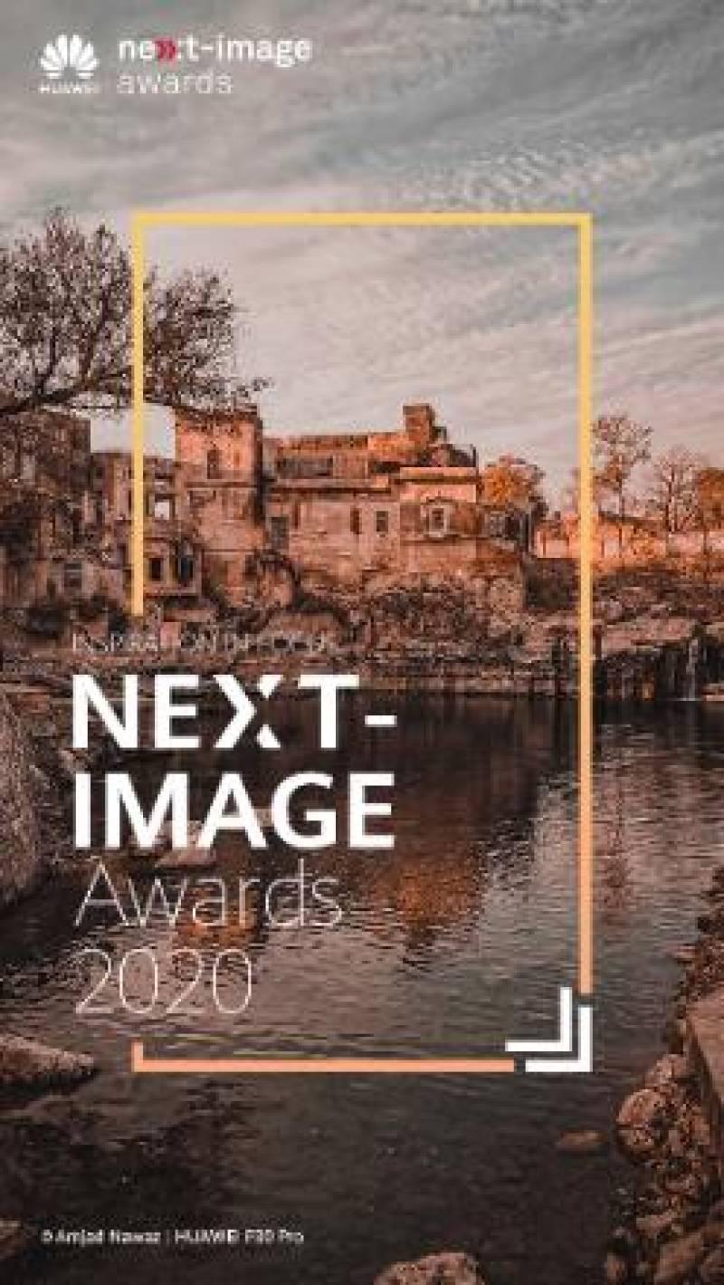 HUAWEI Nova 7i – Outclass Photography that Wins Awards