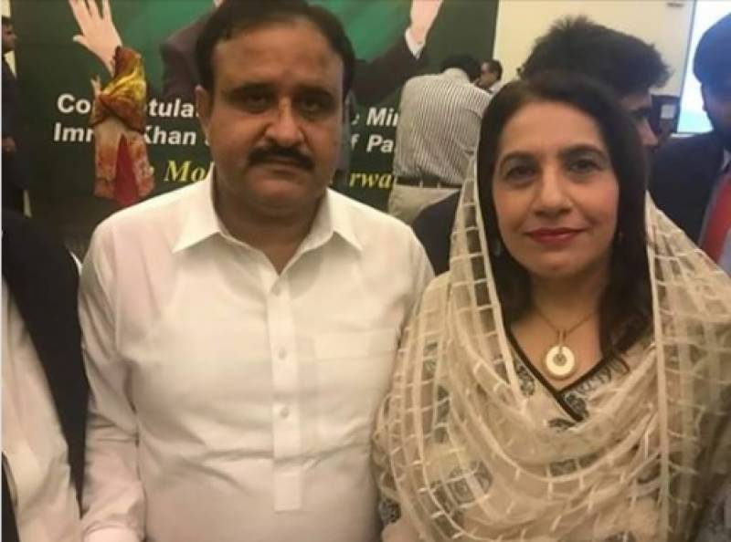 Uzma Kardar removed from PTI media committee after call leak