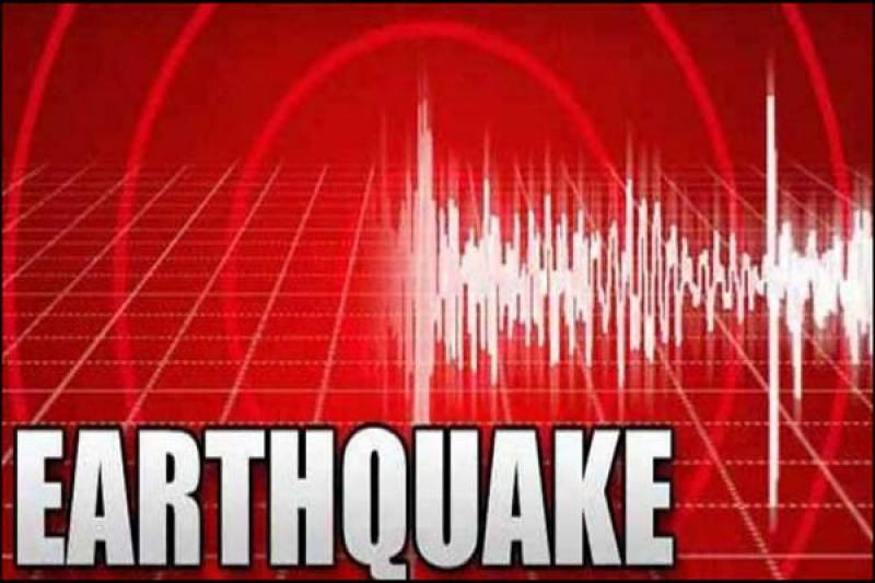 Earthquake measuring 5.7 jolts various parts of Pakistan