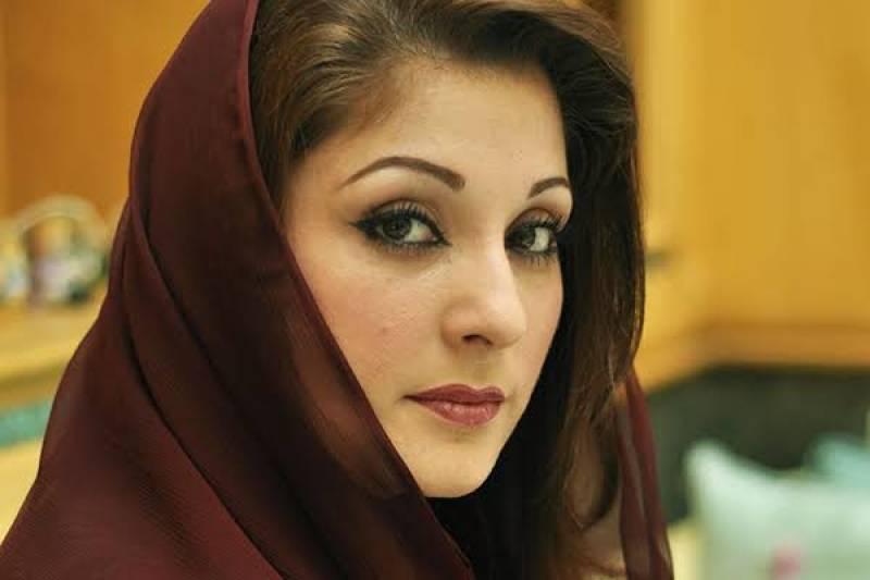 Maryam Nawaz Sharif joins Instagram
