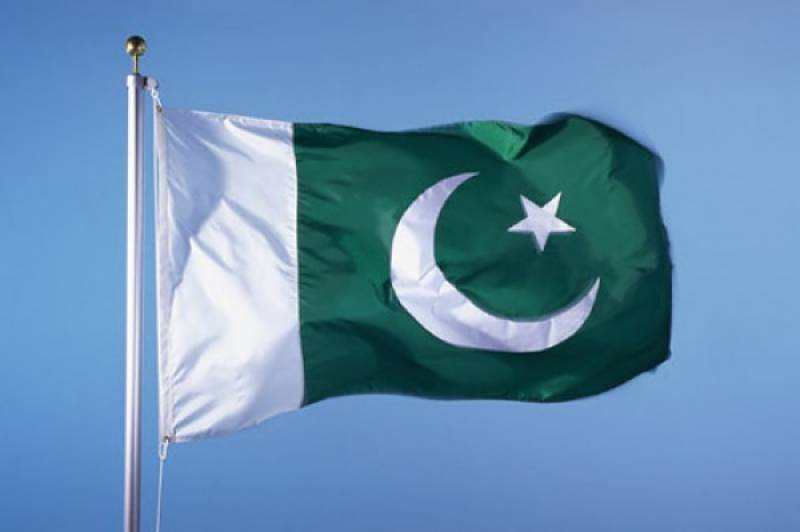 Pakistan's flag placed at world' deepest point in Pacific Ocean