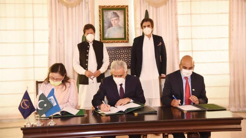 Pakistan to get $1.5 billion from WB, ADB and AIDB for anti-COVID response