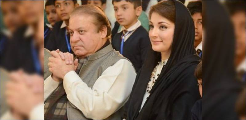 Father's Day — Maryam tweets letter written by Nawaz Sharif before arrest in 2019