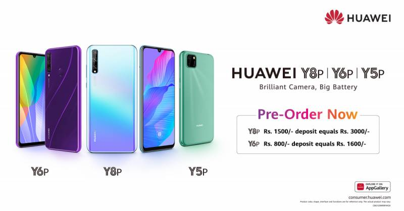 Huawei Pumps-up its Y Series with the new HUAWEI Y6p and HUAWEI Y8p