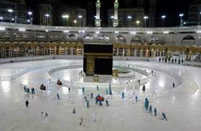 Saudi Arabia announces to hold very limited Hajj this year due to COVID-19