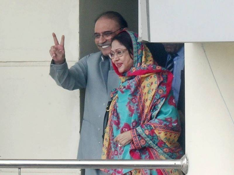 Zardari, close aides to be indicted in money laundering case