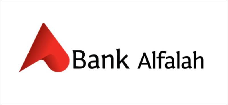 Bank Alfalah innovates to assist Ehsaas beneficiaries