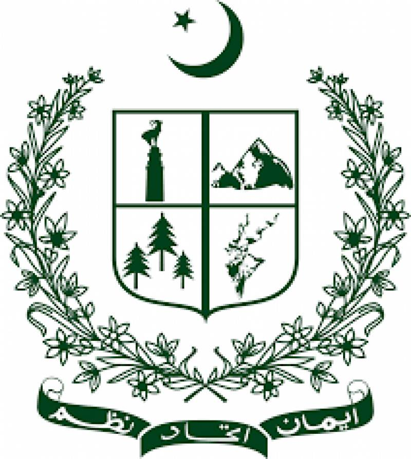 Gilgit-Baltistan assembly completes its five-year term