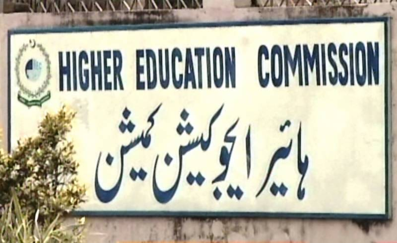 Pakistan may reopen universities from July 15