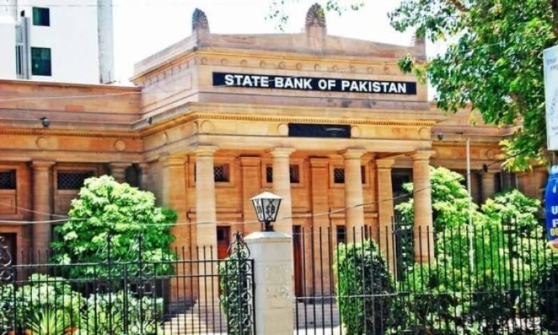 SBP slashes interest rate to 7pc