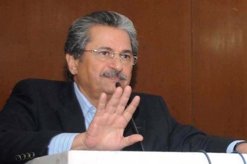 Pakistan to introduce Radio Schools, E-Taleem Portal in next month, says minister