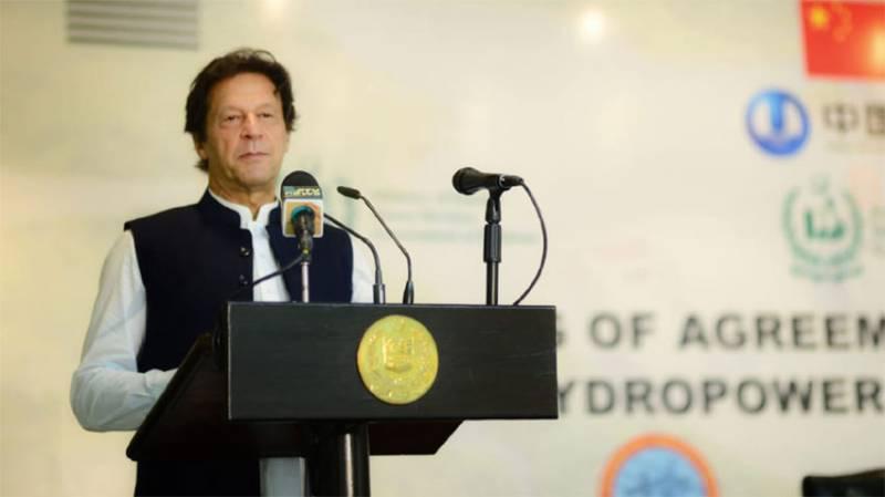PM Imran to lay foundation stone of 1,124-MW Kohala Hydropower Project today