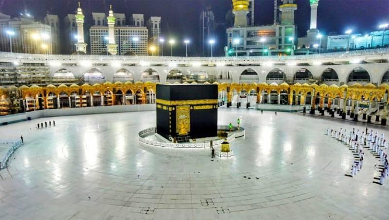 Pakistan's Religious Ministry to start refunding Hajj dues from Thursday