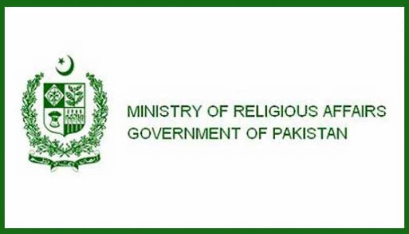 Religious Ministry to start refunding Government Scheme hajj dues from Thursday