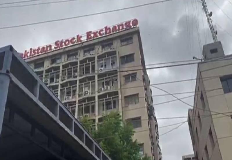 6 killed, 3 injured in terrorist attack on Pakistan Stock Exchange