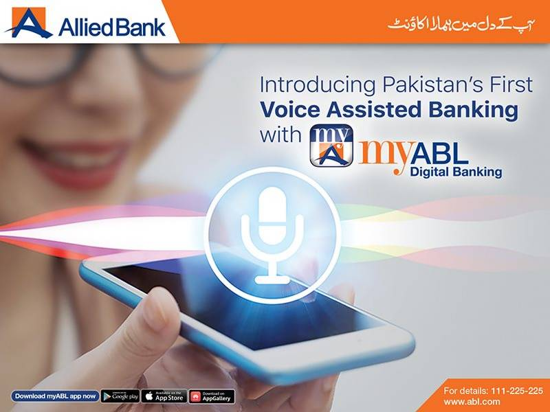 Allied Bank launches Pakistan's first Voice Assisted Banking