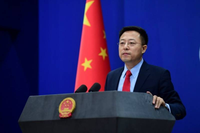 China condemns terrorist attack on Pakistan Stock Exchange, Karachi