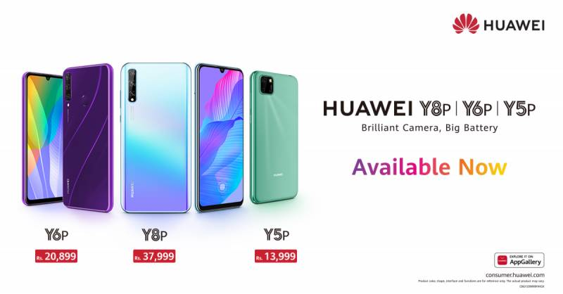 HUAWEI Y6p and HUAWEI Y8p ready to rock the stage