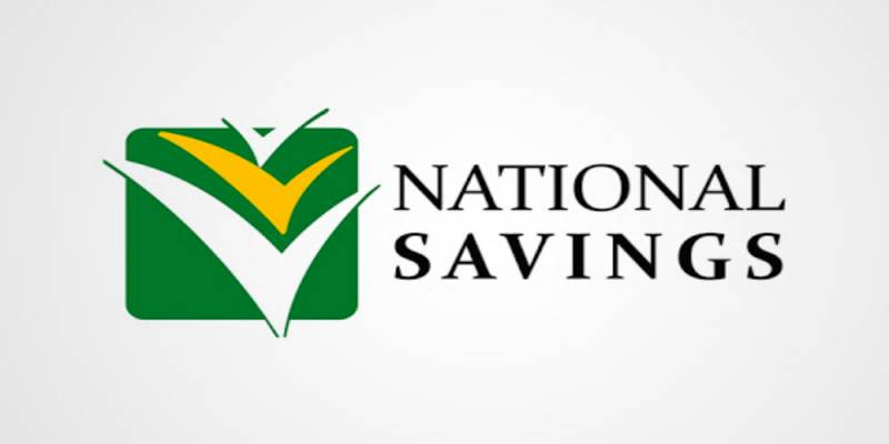 National Savings achieved target of Rs375 billion by June 25