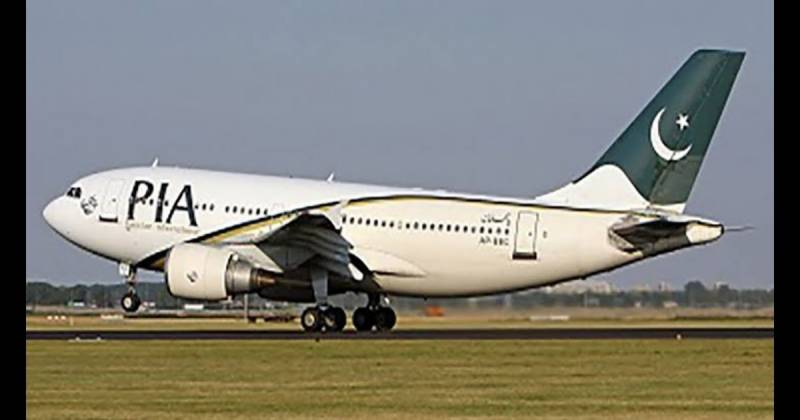 PIA revises domestic flights fare amid coronavirus