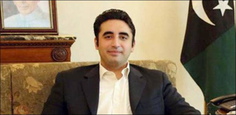 Bilawal Bhutto Zardari to arrive in Lahore today