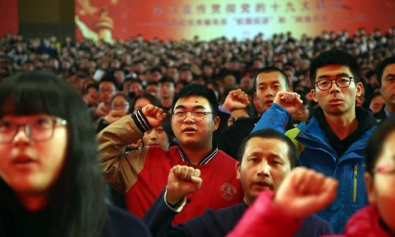 Around 7% population is members of Communist Party of China