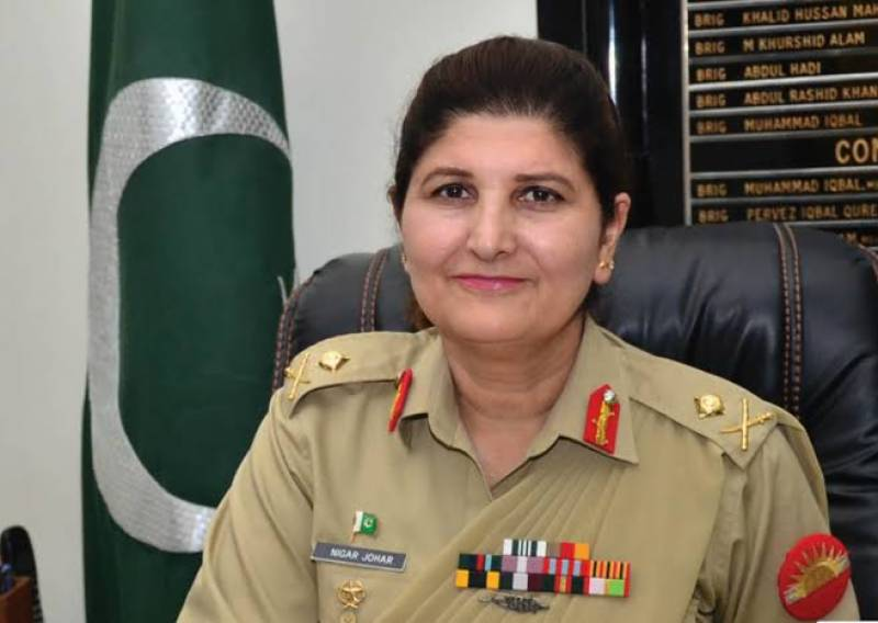 Nigar Johar becomes first female lieutenant general in Pakistan Army