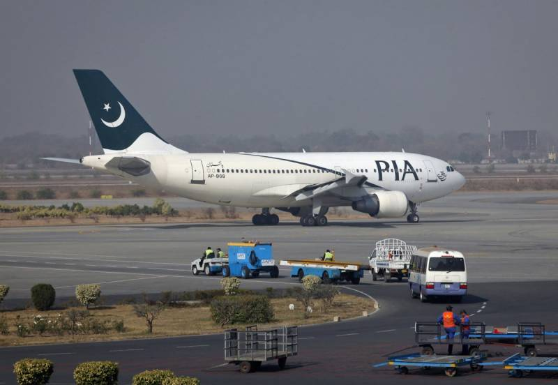 PIA flights to Europe suspended over security concerns