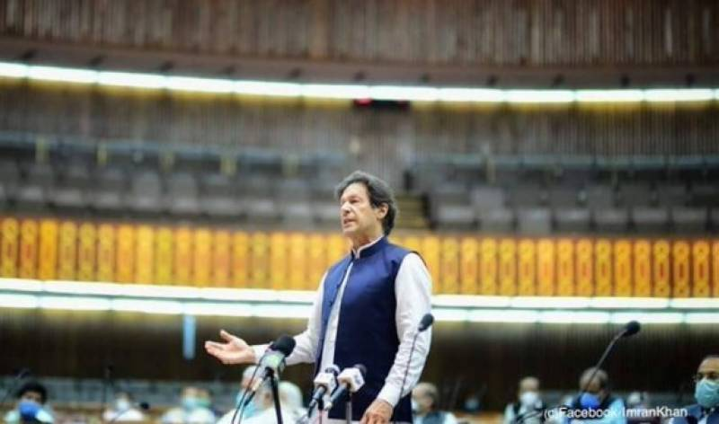 'No doubt, India behind attack on Pakistan Stock Exchange,' PM Imran tells NA