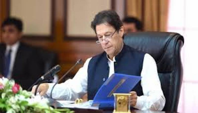 PM Imran chairs federal cabinet meeting today to discuss 14-point agenda