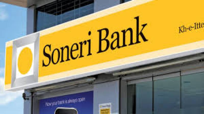 PACRA maintains entity, additional tier 1 TFC and TFC-II ratings of Soneri Bank