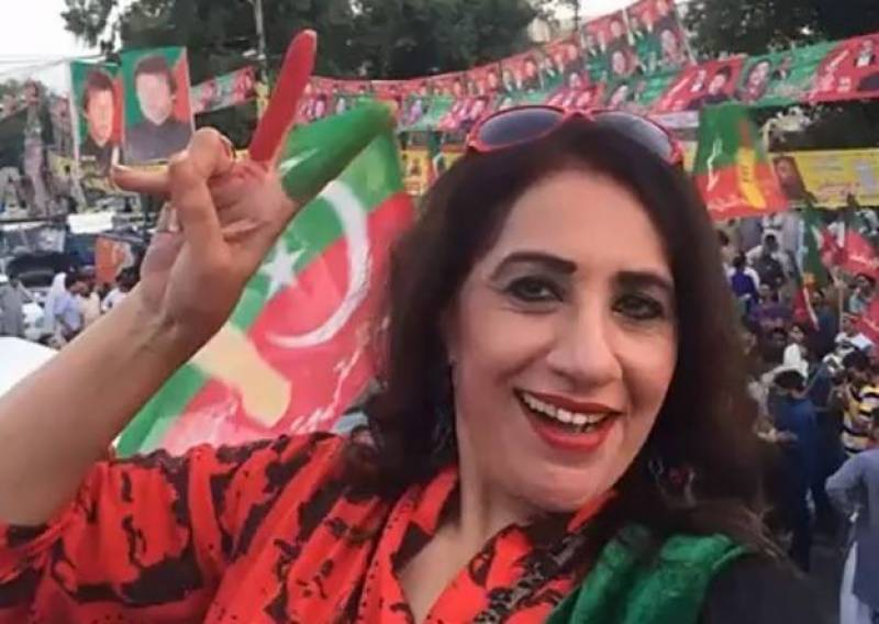 Audio controversy — PTI expels MPA Uzma Kardar from party