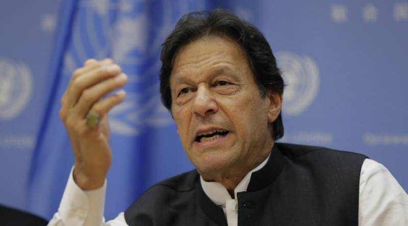 Pakistan PM will deliver keynote address at special ILO session
