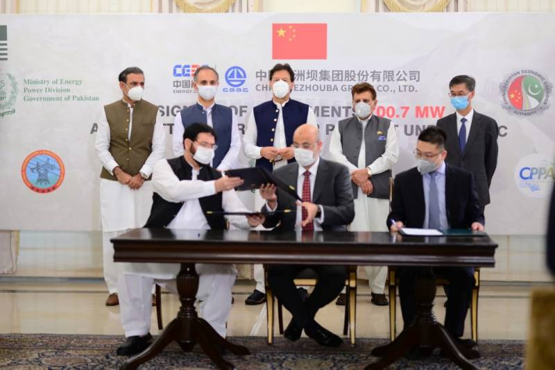 CPEC — Pakistan, China ink deal for 700MW Azad Pattan Hydel Power Project