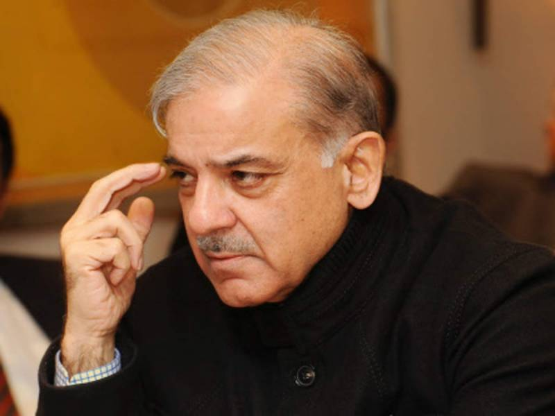 Money laundering case – Shehbaz Sharif seeks exemption from appearance in bail petition