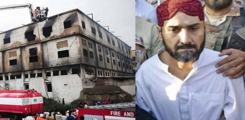 JIT reports on Uzair Baloch, Baldia Town factory made public